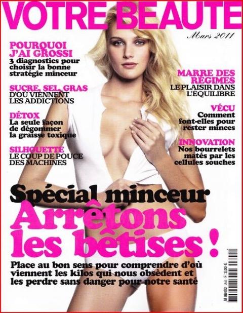 institut-beaute-essonne-91-magazine-2
